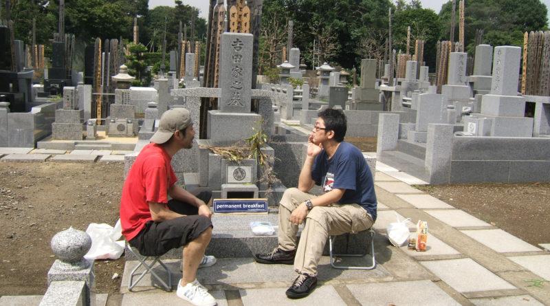 Tokyo / Japan 2005